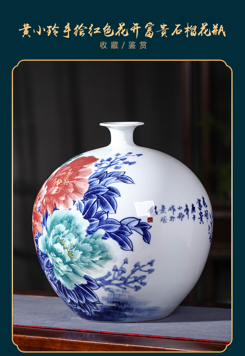 Jingdezhen ceramics famous classical Chinese style household hand - made porcelain of pomegranate vase sitting room decorative furnishing articles