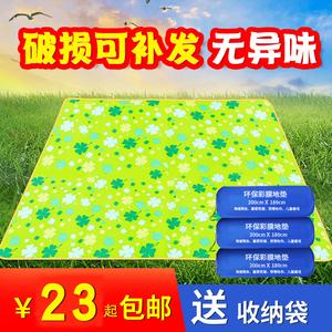 Thảm dã ngoại dày lều thảm không thấm nước dã ngoại bãi biển cắm trại dã ngoại vải ngoài trời - Thảm chống ẩm / Mat / Gối