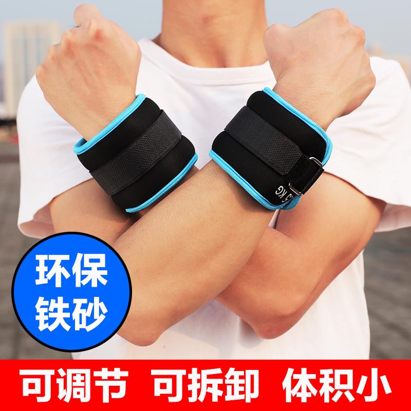 Fitness Leggings Wrist Load Running Sandbags Adjustable Invisible Iron Sandbags