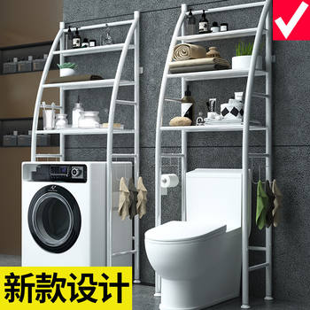 Toilet, bathroom, shelf, wall hanging, floor standing toilet, washroom, washing machine, toilet seat, toilet stand, God storage device