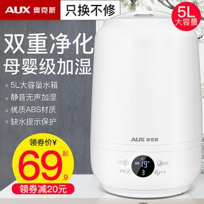 Увлажнители воздуха,  Заумный alex увлажнение устройство домой большой туман количество немой спальня большой потенциал офис комната ребенок небольшой воздух ароматерапия машинально, цена 995 руб