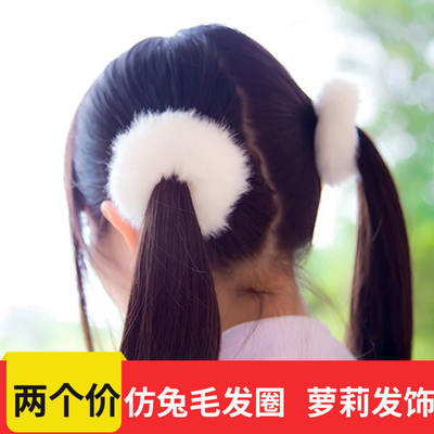Faux rabbit hair ring Korean version of pure color plush ball hair rope fur ball rubber band cos jade hair ornament headdress