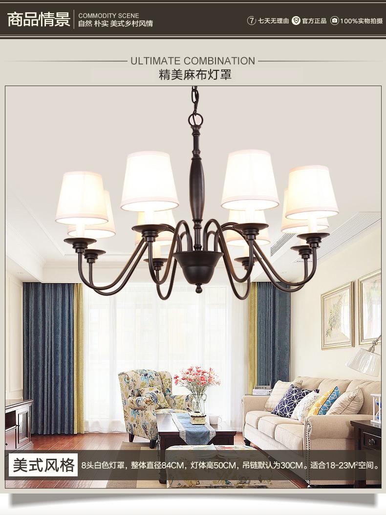 美式乡村铁艺吊灯欧式客厅灯现代简约卧室书房餐厅灯田园风格灯具-1