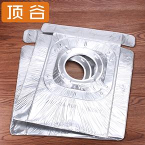 顶谷厨房煤气灶防油垫燃气灶锡纸