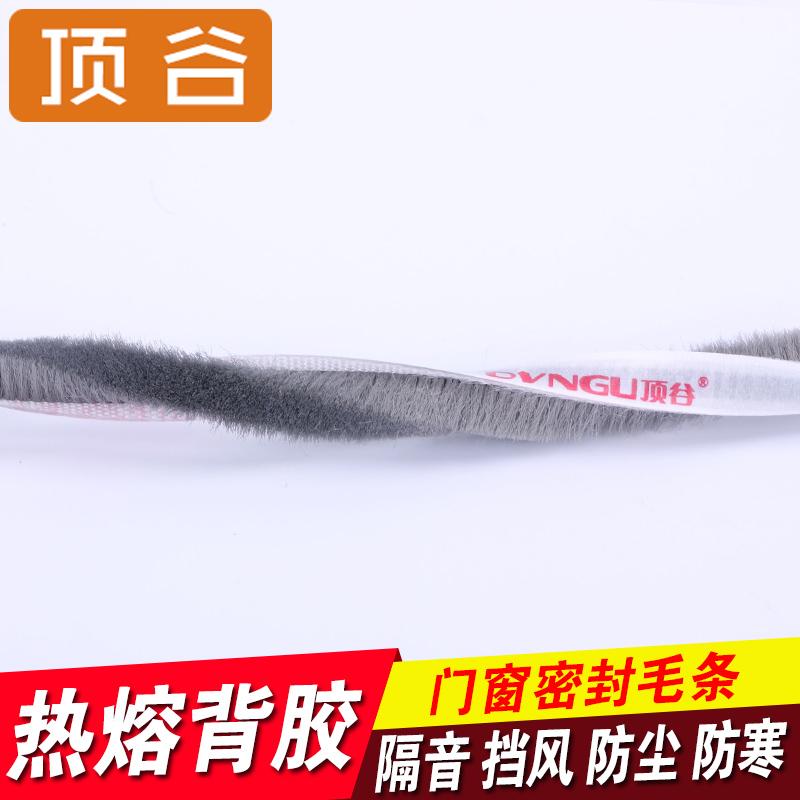 Уплотнитель оконный Force Jialong  10