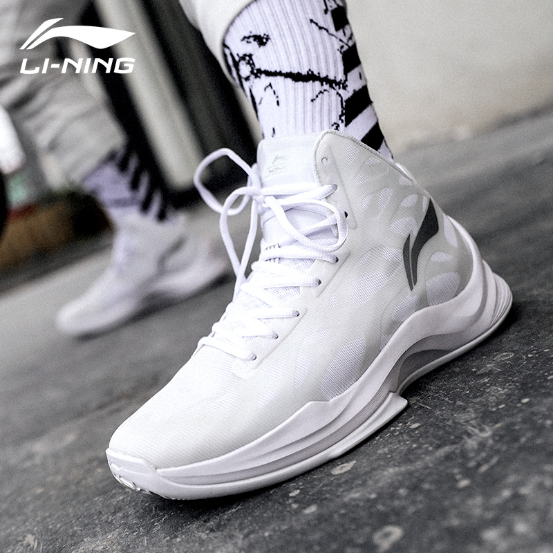 magasin en ligne d7853 543be Li Ning basketball shoes Wade way 6 full azure dragon fission 3 city 4 Owen  5 night attack enlightenment sports shoes male