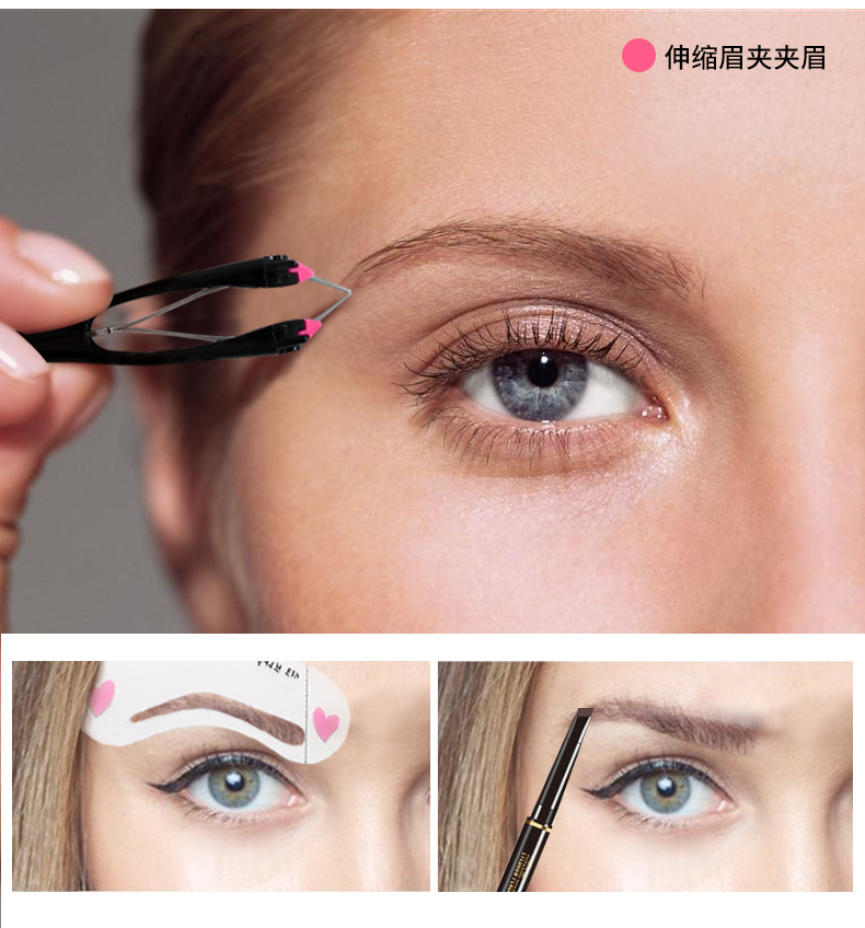 Fashion Automatic Eyebrow Pliers Stainless Steel Oblique Plucked