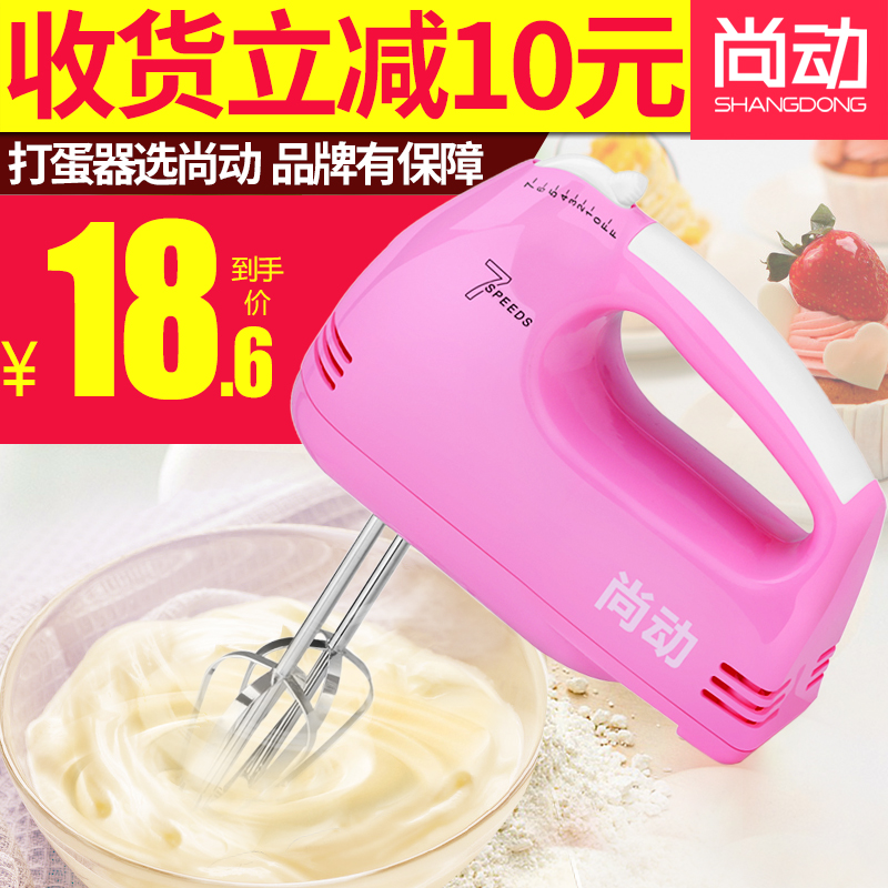 Still egg beater electric mini handheld automatic egg beater cream hair beater stirring and baking