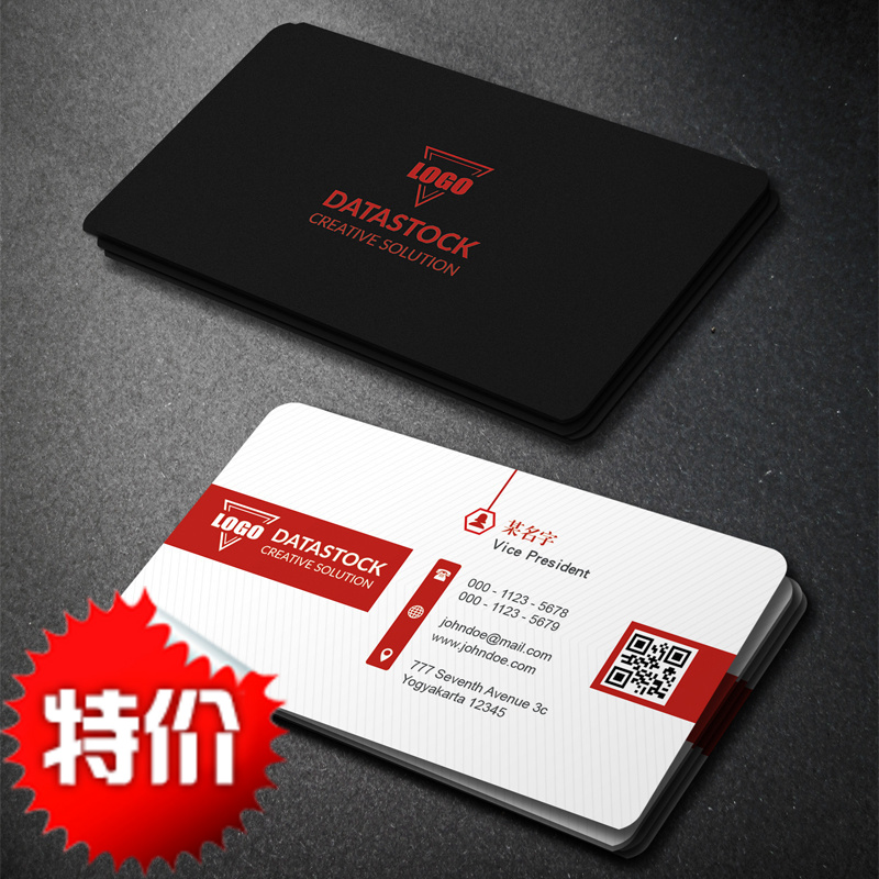 Usd 1247 pvc business card making opaque plastic glossy matte pvc business card making opaque plastic glossy matte matte matte free design double sided printing reheart Image collections