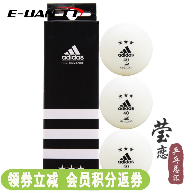 Padre fage analizar eternamente  Ying Lian] ADIDAS Adidas table tennis three-star 3-star training game ball  Samsung ball genuine - www.buychinesehandbags.com - Buy China shop at  Wholesale Price By Online English Taobao Agent
