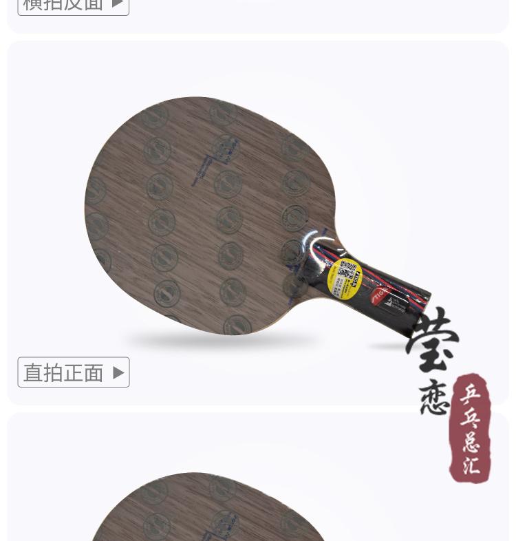 康扣體育.只售正品~【瑩戀】STIGA斯帝卡斯蒂卡納米OC NCT乒乓球底板OFFENSIVE WOOD