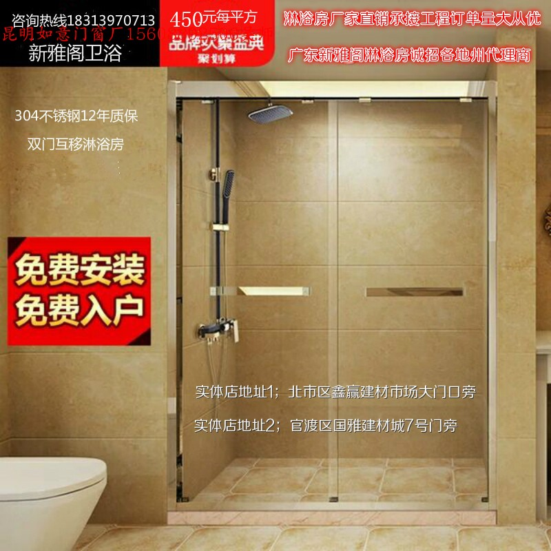 USD 22.05] Kunming 304 stainless steel shower room a shaped bathroom ...