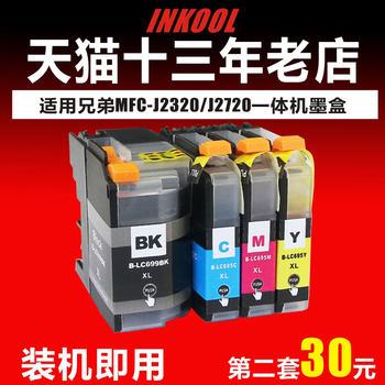 INKOOL suitable Brother LC699XL cartridge BROTHER MFC-J2320 MFC-J2720 LC695XL ink printer cartridges Ink cartridge LC699 mass