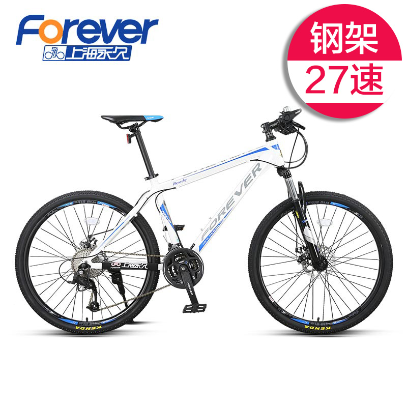 27-SPEED STEEL FRAME (WHITE-BLUE)