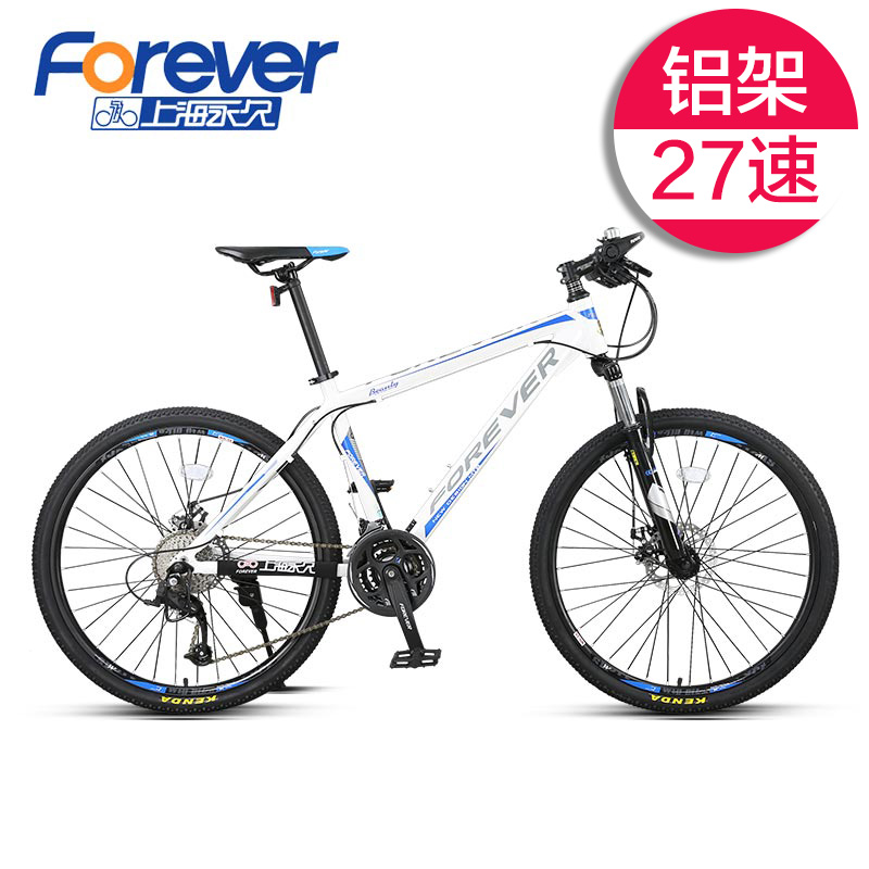 27-SPEED ALUMINUM FRAME (WHITE-BLUE)