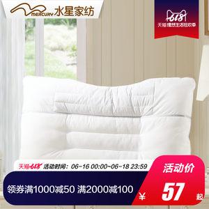 水星家纺枕头枕芯 护颈枕成人家用单人正品一只装 清馨决明子枕