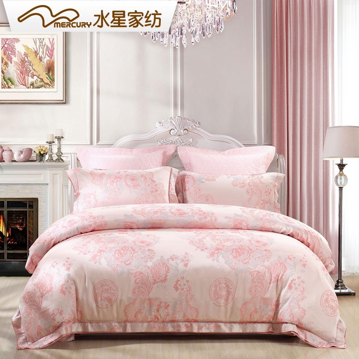 水星家紡 歐式提花四件套夢香緣雙人大床被套1.8米床上用品AT1351