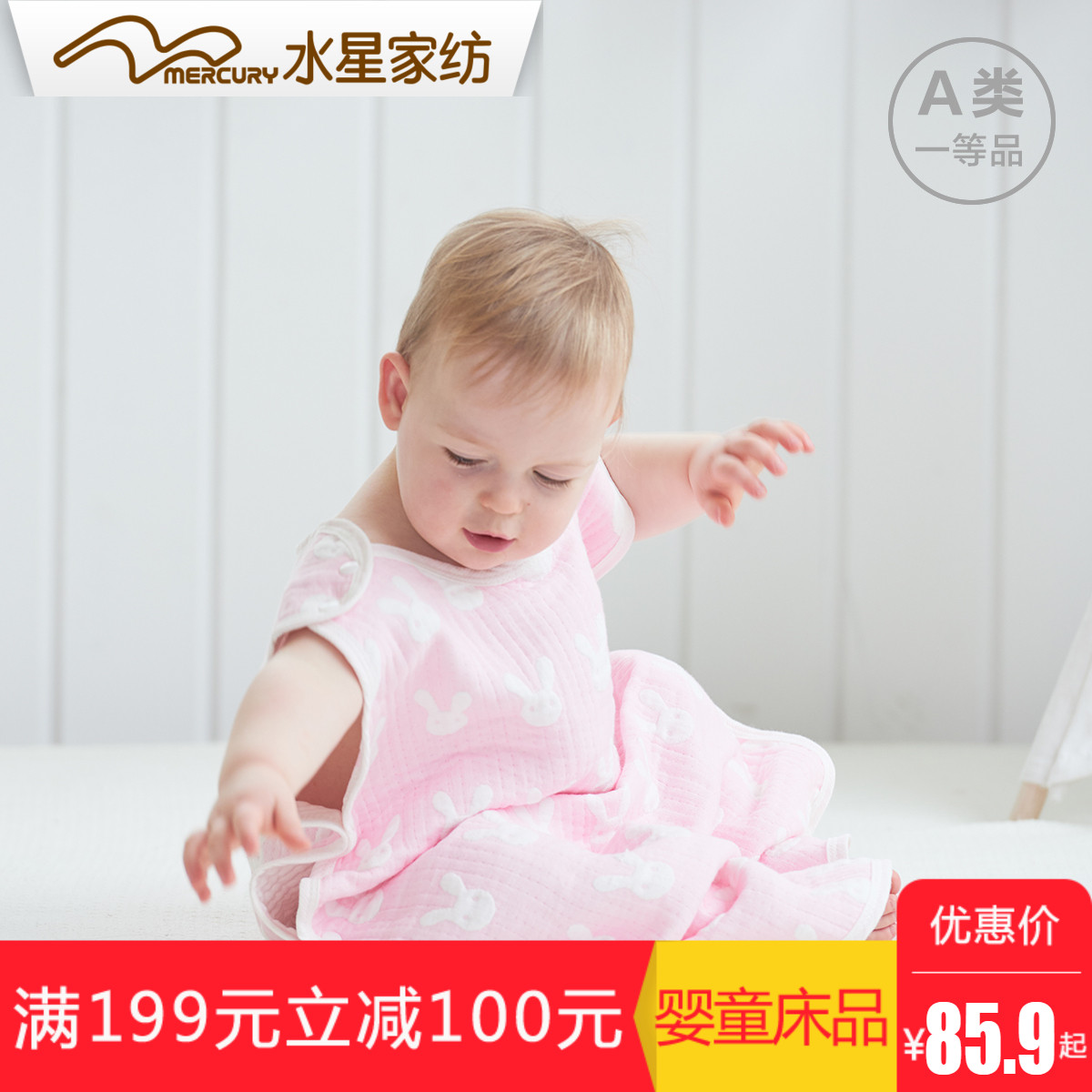 Вода звезда домой спин ребенок спальный мешок осень и зима ребенок противо удар одеяло ребенок BABY счастье кролик спальный мешок