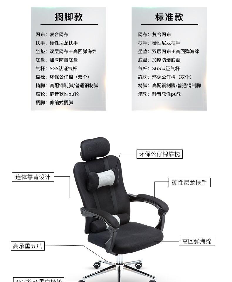 冠群电脑椅家用办公椅人体工学靠背椅网布升降转椅可躺椅主播椅子商品详情图