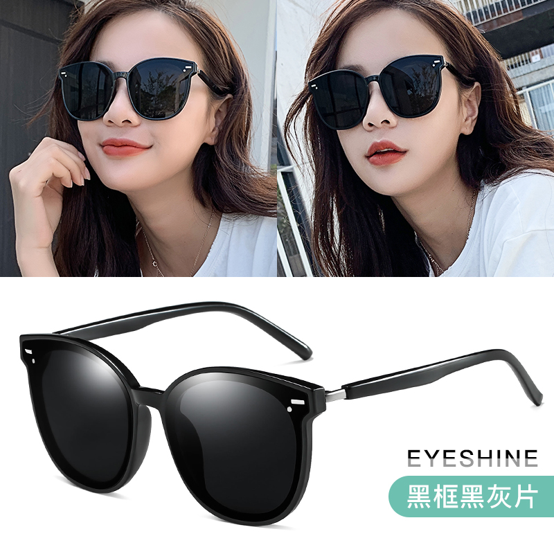 5823 BLACK FRAME BLACK GRAY PIECE [HD SUNGLASSES]