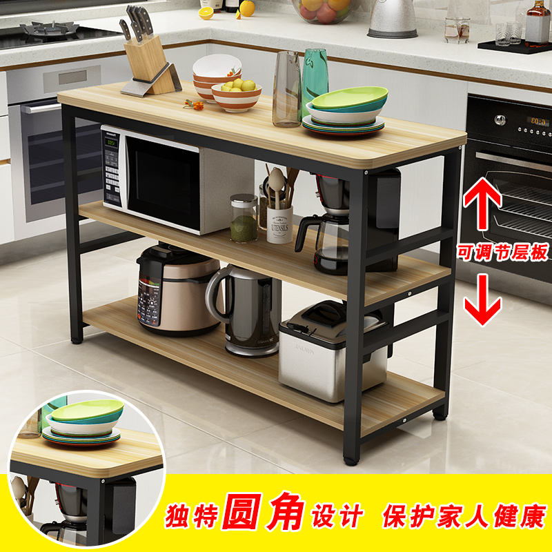Special Kitchen Chopping Vegetables Small Table Shelf Home Storage