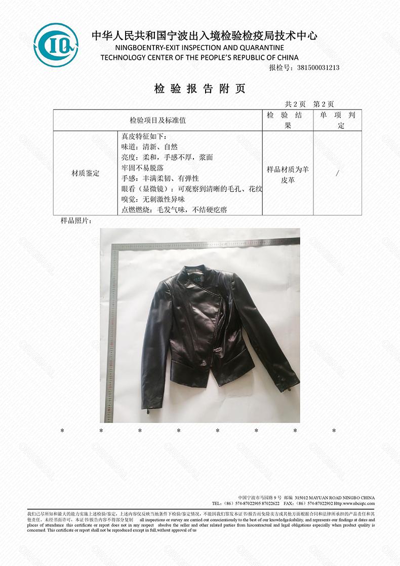 憨厚 皇 海宁 真皮 da xe máy quần áo da của phụ nữ ngắn mùa đông da cừu nhỏ phù hợp với áo khoác là mỏng 70