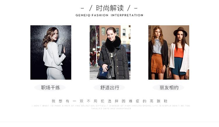 戈美其2017冬季新品裸靴时尚加绒高跟鞋粗跟韩版方头女鞋休闲短靴3张