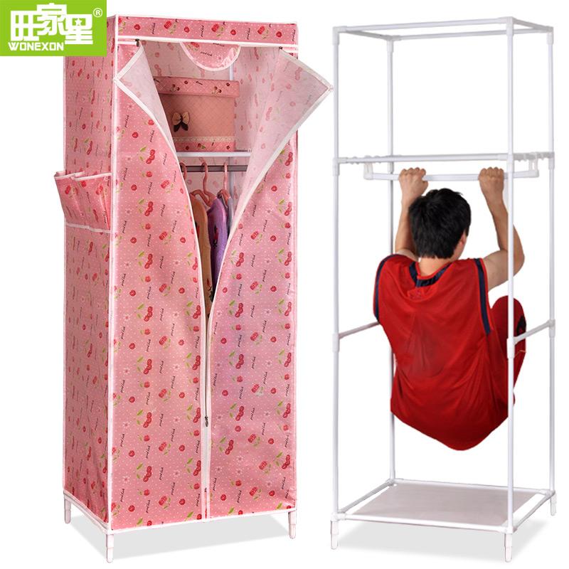 гардеробный шкаф Wonexon