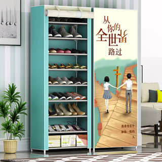 Shoe rack simple shoe cabinet household door multi-layer dust-proof economy dormitory shoe rack storage artifact indoor good-looking