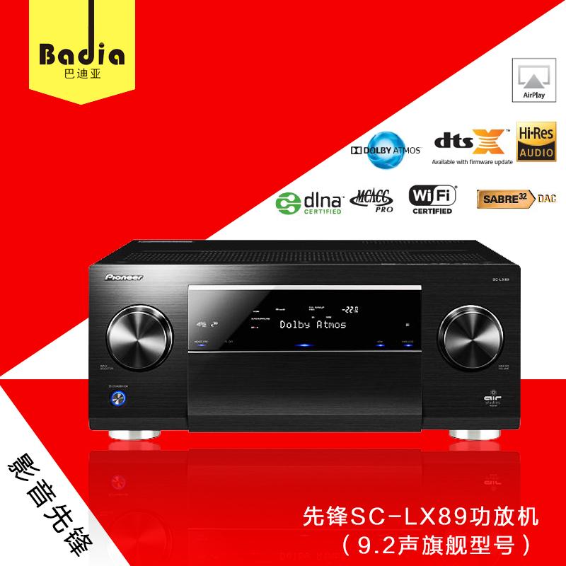Pioneer SC-LX73 88 89 901 701 501 VSX-531-K 823 amplifier