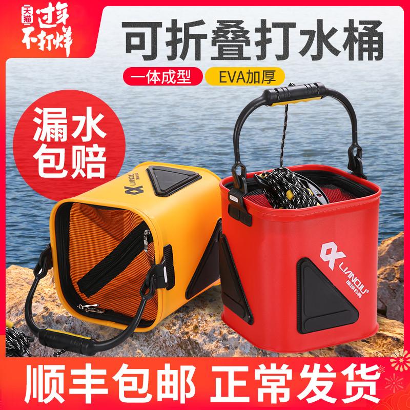 连球钓鱼打水桶带绳加厚EVA鱼桶可折叠水桶小号钓鱼桶活鱼桶渔具