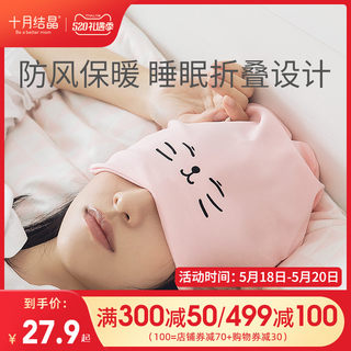 October crystal moon cap spring and autumn postpartum maternity cap June May pregnant women fashion sitting month summer thin style