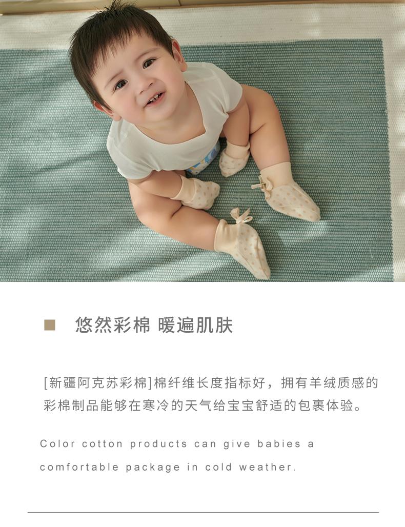 婴儿提花脚套