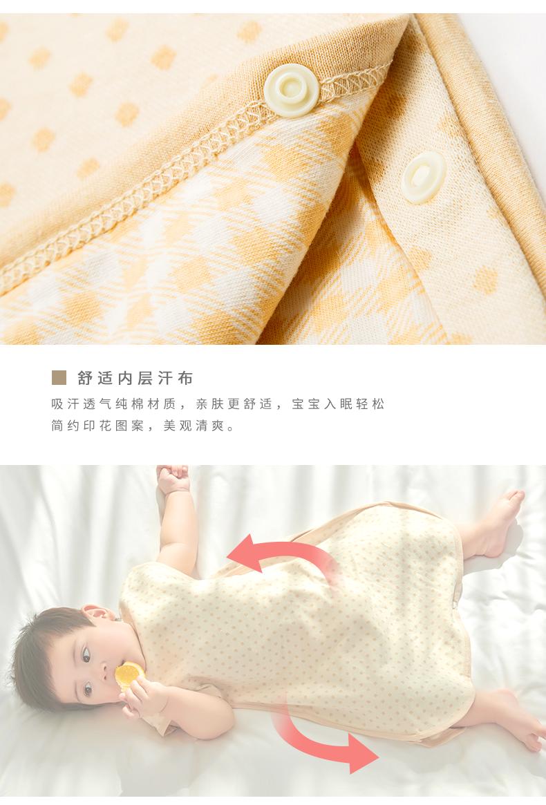 婴儿背心睡袋