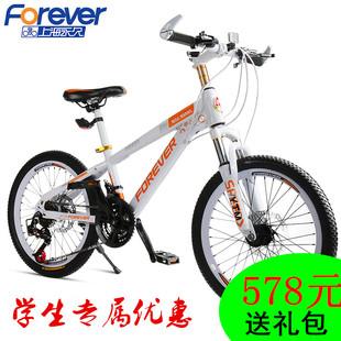 Постоянный горный велосипед детские Велосипед 20/22 дюйма с переключением скоростей Двойные дисковые тормоза для учащихся 7-13 лет один автомобиль мужские и женские