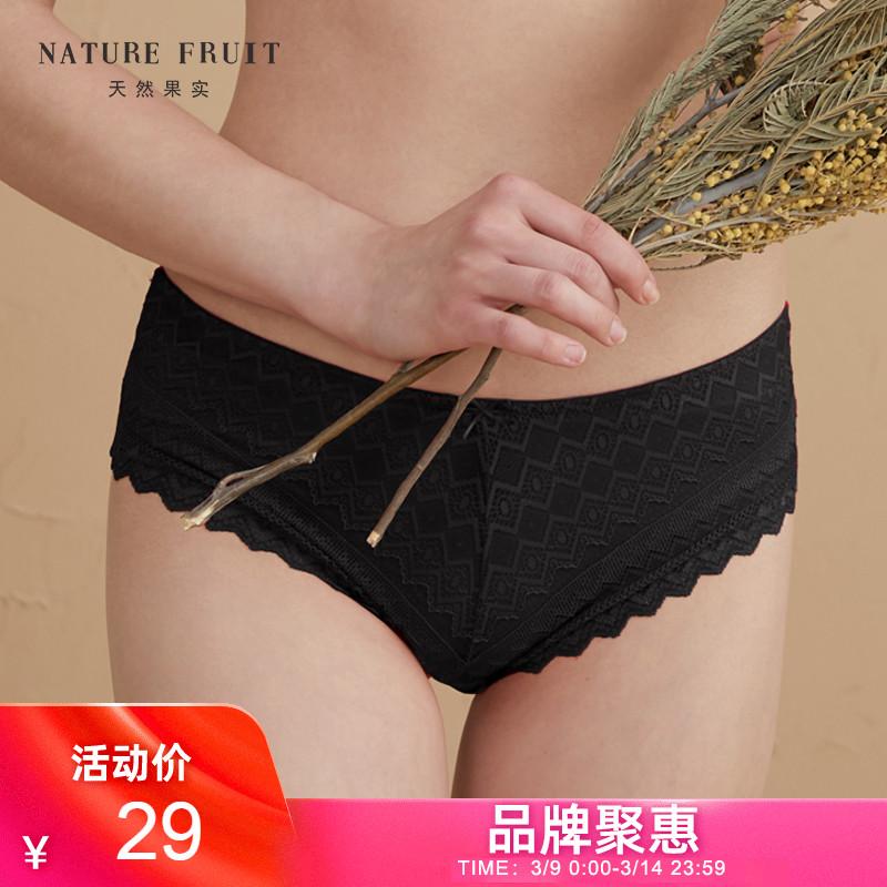 Thời trang trái cây tự nhiên của Goreel Quần ren boxer gợi cảm Quần midi nữ thoải mái 190441A - Nam giới