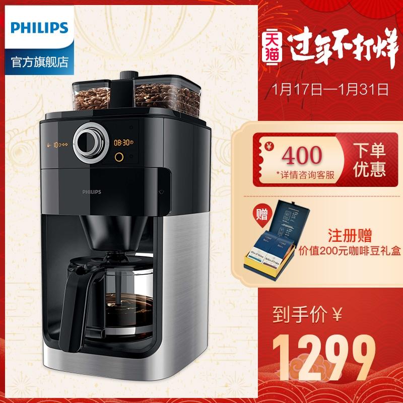 Philips Hd7762 Grinding Bean Drip American Coffee Machine Grinder All In One