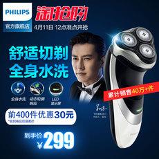 Электробритва Philips PT786