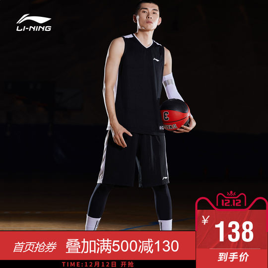 Li Ning suits men's basketball game basketball series 2019 new basketball clothes knitted sportswear AATP001