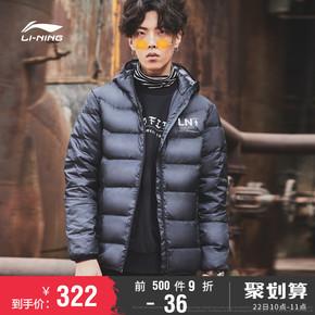 Пуховики,  Li ning краткое модель куртка мужской обучение серия ветролом закрытый утолщённый сохраняющий тепло белый гусь зима движение одежда, цена 5053 руб
