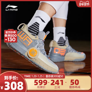 Li Ning basketball shoes men's shoes official website Wade all day 4 actual combat shoes autumn and winter wear-resistant mid-cut basketball sneakers men