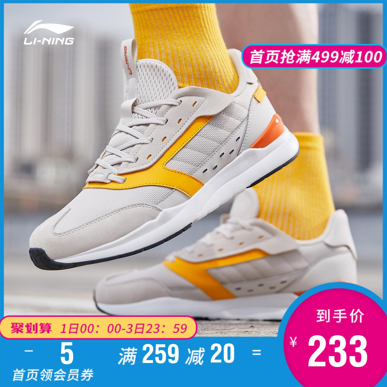 李宁休闲鞋男鞋光荣复古夏季时尚潮流跑鞋经典男子低帮运动鞋男