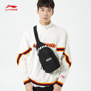 Double 11 pre-sale Li Ning shoulder bag men and women the same fashion casual bag easy to carry flagship autumn sports bag