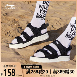 Huachen Yu Li Ning heart elect men and women couple models Velcro sandals summer sandals breathable sports slippers