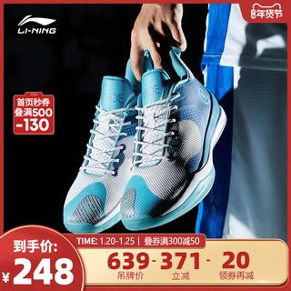 Li Ning basketball shoes men's shoes Wade series official sports men's spring and autumn shock absorption wear-resistant non-slip middle-top competition shoes