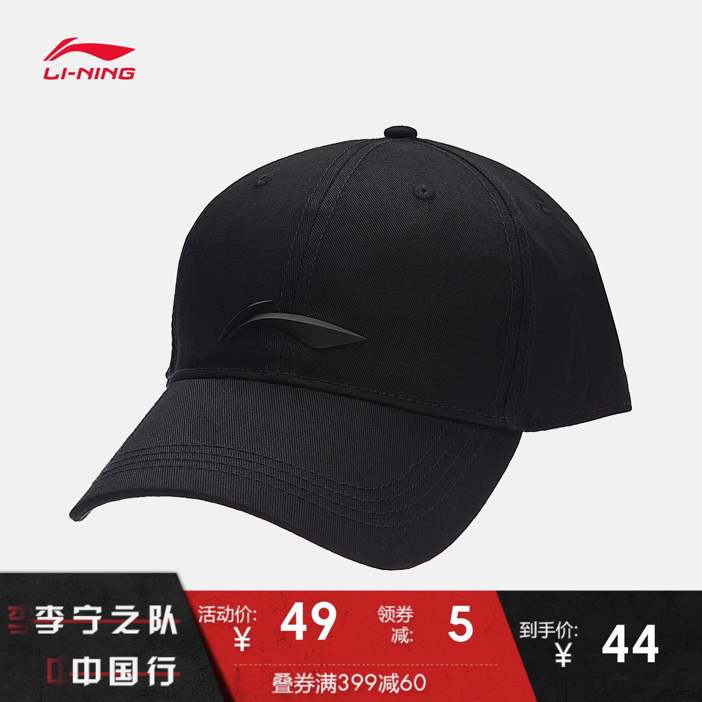 Li Ning mũ bóng chày nam giới và phụ nữ 2018 new thể thao thời trang dòng thể thao hat AMYN008