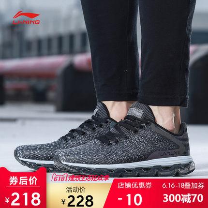 LI-NING 李宁 逐影 男款跑鞋 *2双 272元包邮 折合136元/双