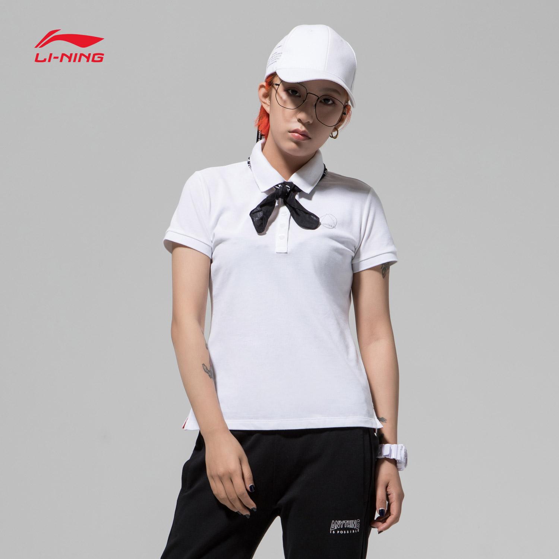 Li Ning ngắn tay áo polo nữ 2018 thể thao mới thời trang hàng loạt thường ve áo mùa hè đan thể thao