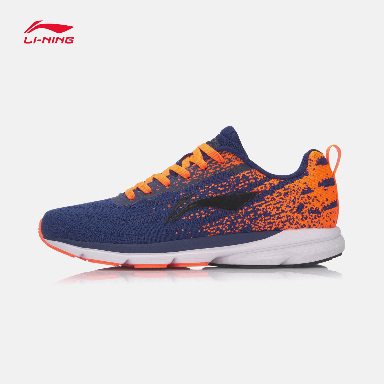 Shuttle Shoes Online Shopping