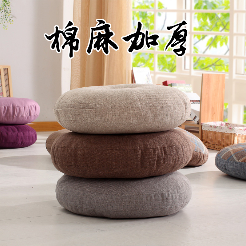 Cotton And Linen Futon Cushion Thickening Cloth Round Japanese Style Balcony Bay Window Tatami
